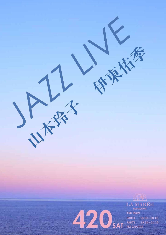 OUTLINE20190325_【ラマーレ】ジャズライブ (2)_000001