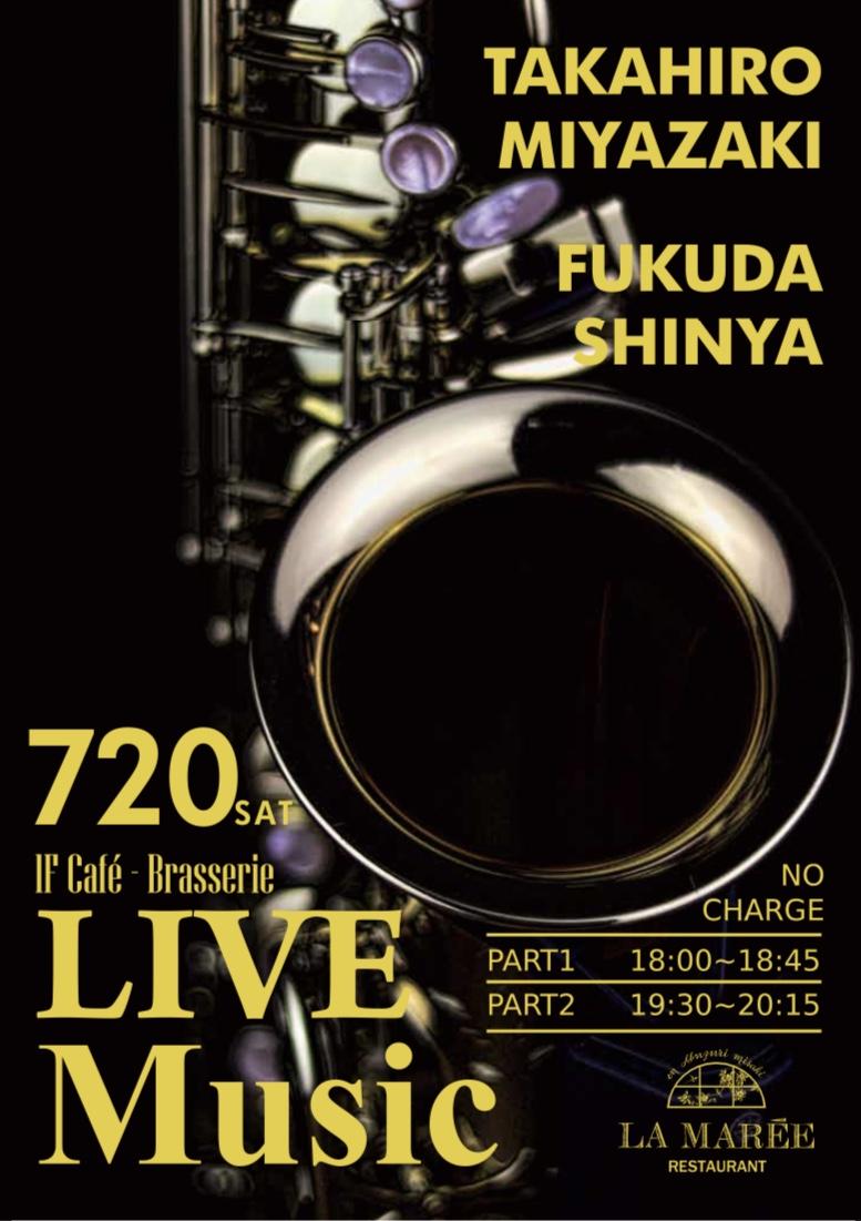 ジャズライブ0720-1